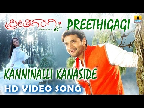 "Preethigagi   ""Kanninalli Kanaside"" HD Video Song   feat. Sri Murali , Sridevi I Jhankar Music"