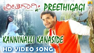 "Preethigagi | ""Kanninalli Kanaside"" HD Video Song 