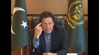 PM Imran Khan message for the Nation on Allama Iqbal's Birthday Anniversary