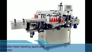 double-side labeler join hands with double head labeling machine