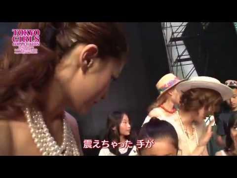 【TGC in FUKUSHIMA 2014】キッズオーディション密着編