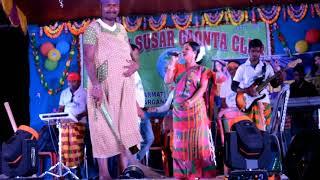 Rekha Tudu Hit Santali Songs    Gate Dela Dela Se    K.A.S.G.C Function 2018