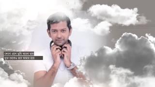 Ato Maya   Tahsan   Sajid Sarkar   Lyrical Video   Bangla New Song   Full HD