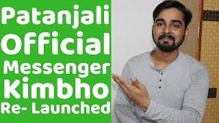 Patanjali Official Kimbho Messenger App Relaunched l New Features & Interface ( HINDI )