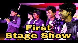 My PRIKISU Team First Time Stage Show | PRIKISU | Prince Kumar m | kishor Kumar | Suraj |
