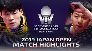 Jang Woojin vs Xu Xin | 2019 ITTF Japan Open Highlights (1/4)