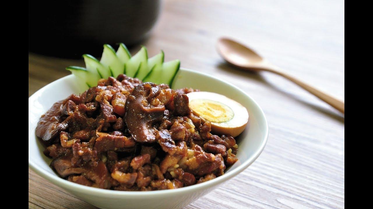 經典臺灣味!手切滷肉飯|ルーローファン(Taiwanese Minced Pork Rice) - YouTube