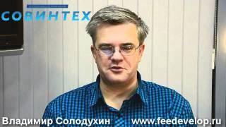 Презентация строительной компании УК Совинтех(, 2011-11-06T13:30:09.000Z)