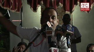 A number of media follow their personal political propaganda - Mahinda Amaraweera