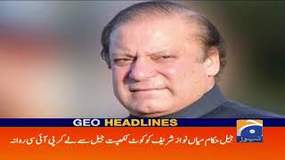 Geo Headlines - 10 AM - 22 January 2019