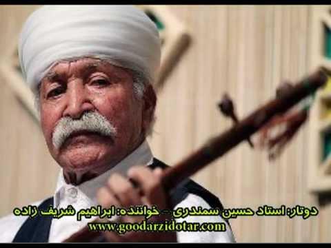 Hosein Samandari & Ebrahim Sharifzadeh- Dotar Khorasan Music