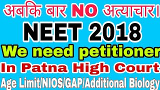 NEET 2018 case/protest in patna