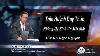 Nghĩ Gì Về TNLT Trần Huỳnh Duy Thức Tuyệt Thực Tròn 1 Tháng 12-9-2018