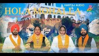 Hola Mohalla Anandpur Sahib Dilwar Jit Dilwar Free MP3 Song Download 320 Kbps