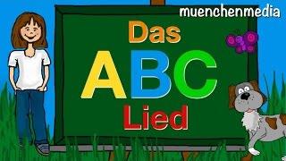 Обложка Das ABC Lied Alphabet Lernen Kinderlieder Deutsch Muenchenmedia