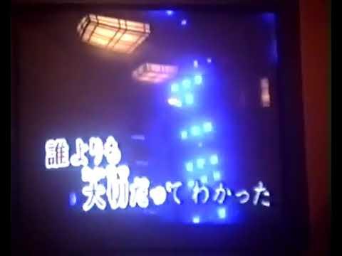 My Family in Japan singing Karaoke