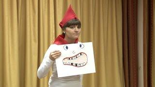 Детский спектакль про зубки
