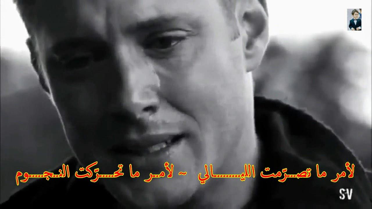 اجمل انشودة للقائد الاسلامي العظيم صلاح الدين الأيوبي محرر القدس Youtube