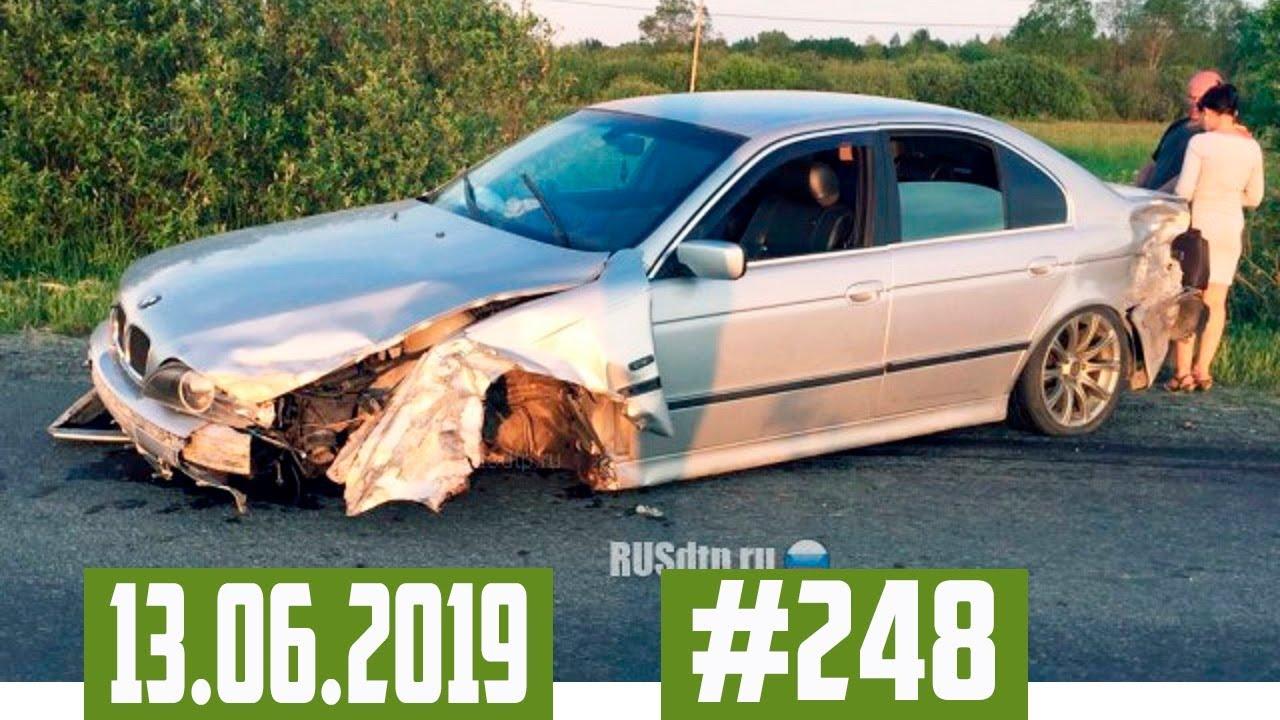 Подборка ДТП с видеорегистратора 13.06.2019 №248