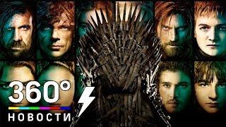В Сети появились новые фотографии и кадры 8 сезона «Игры престолов»