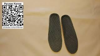 Стельки для обуви перфорированные посылка из китая