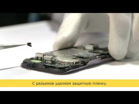 Ремонт смартфона HTC Wildfire S
