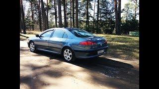 Покупка автомобиля -  Peugeot 607 2,2 бензин. 160 л/с.