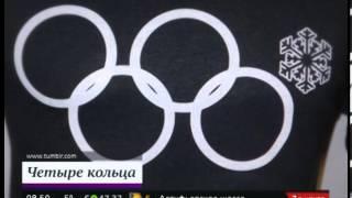 видео: Блогеры обсуждают нераскрывшееся олимпийское кольцо