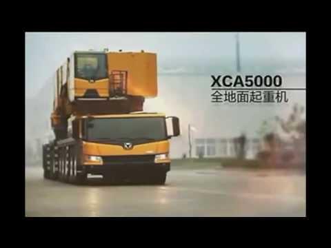 Мощный автокран XCMG XCA5000 - г/п 1600 тонн