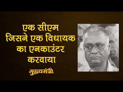 Shiv Charan Mathur: Ashok Gehlot को MP होते हुए राज्य सरकार में मंत्री बनाने वाले सीएम