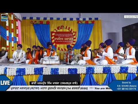 LIVE NOW || BHAI PARMPREET SINGH JI KHALSA (Nathmalpur Wale)