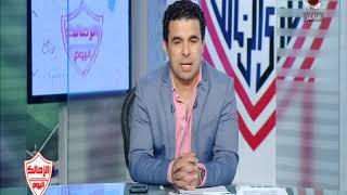 الزمالك اليوم | خالد الغندور يستهل برنامجه و