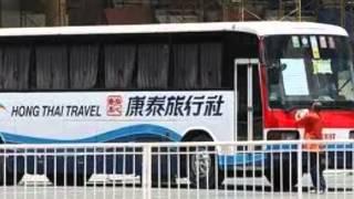 Hong Kong National Anthem - Manila Hostage Crisis.