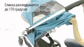 Обзор коляски Baby Care Seville