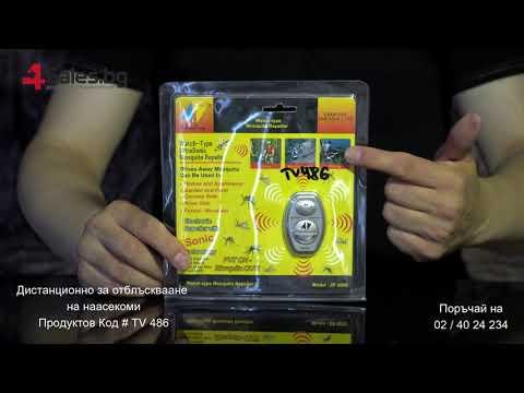 Преносимо устройство тип UltraSonic против комари ZF-800E TV486 7