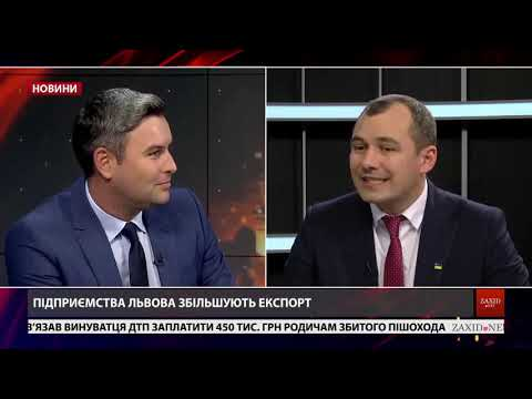 Zaxid.Net: Головні новини Львова за 15 січня