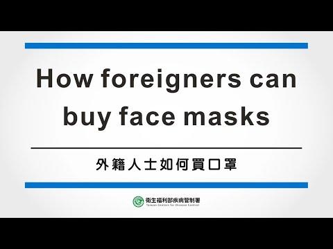 李伯璋署長 - 外籍人士如何買口罩 _ 英語