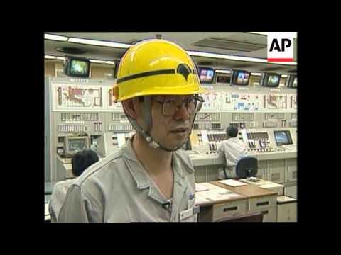 JAPAN: TOKYO: WASTE INCINERATOR IS KEY TO GREENER CITY