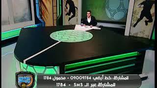 تعليق خالد الغندور على تفتيش محمد صلاح في مطار القاهرة ويوجه رسالة نارية
