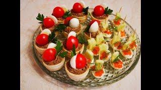 ЗАКУСКИ на ПРАЗДНИЧНЫЙ стол ХОЛОДНЫЕ закуски на стол РЕЦЕПТЫ КРАСИВЫЕ и ВКУСНЫЕ закуски рецепты