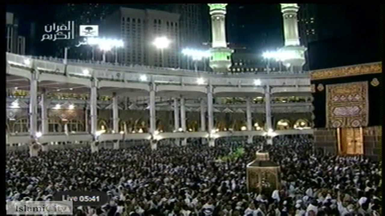 Takbeer in Makkah before Eid-ul-Adha 1434 /2013 - YouTube