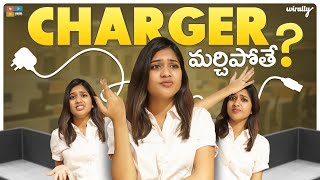 Charger Marchipothe? | Wirally Originals | Tamada Media