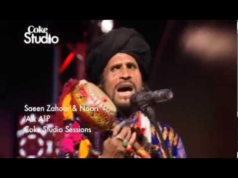 Aik Alif, Noori & Saieen Zahoor - Bas kari o yaar best sufi song.