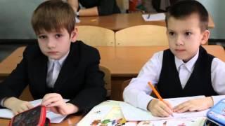 Урок Борисовой В.О. ФГОС 2 КЛАСС