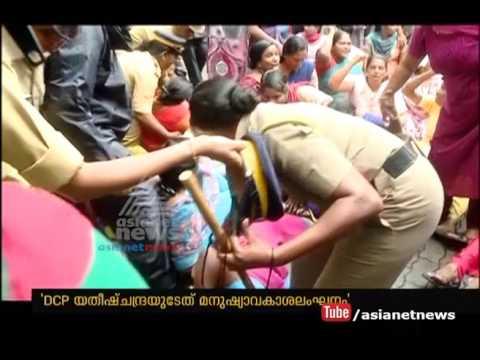 Puthuvype LPG terminal police Police lathi charge