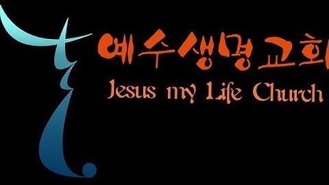 나는 부활이요 생명이니