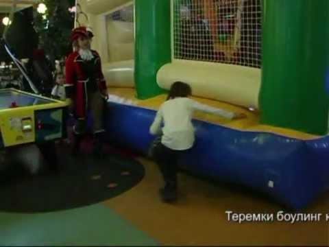 БЛОКБАСТЕР Боулинг в Киеве Расписание Цены