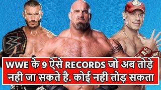 WWE के ये 9 Records तोडना है सबसे मुश्किल. इनमे 5 तो अब कभी नही टूट सकते (असंभव). WWE Records Hindi.