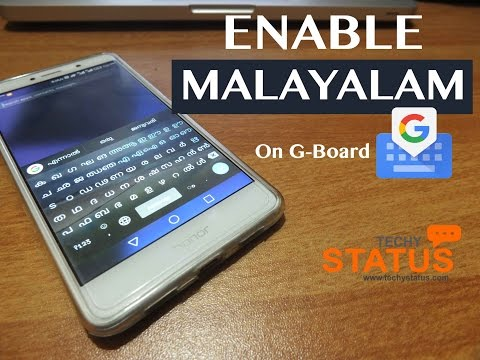 Enable Malayalam On Android Using Gboard