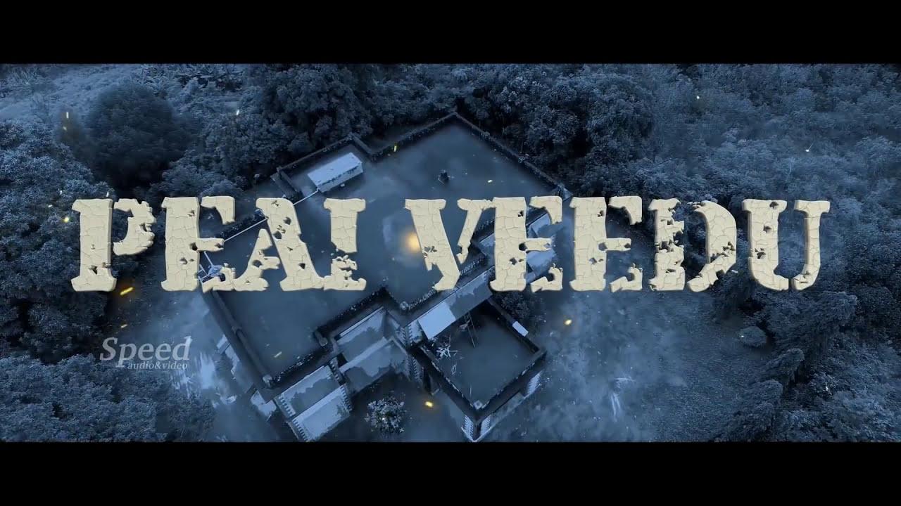 Download Pei Veedu Tamil Full Movie   Super Hit Tamil Horror Comedy Movie   Tamil Comedy Movie
